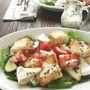 キャラウェイヨーグルトドレッシングの夏野菜のお食事サラダ