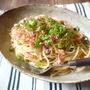 鮭フレークと大葉のおかかスパゲティ